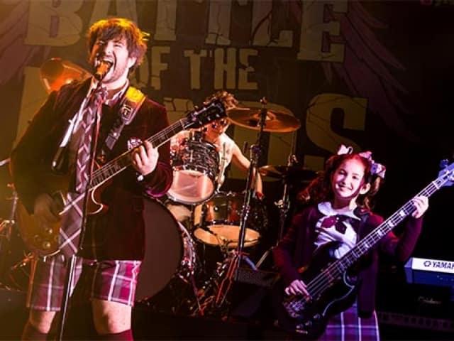 School of Rock Show New York City Coupons